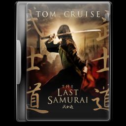 The Last Samurai icon
